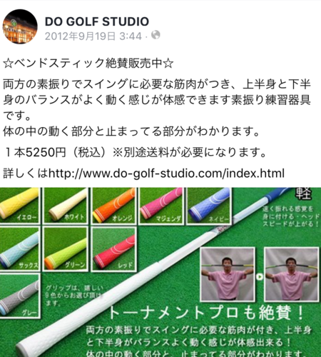 2018-12-16 DOGOLF.png